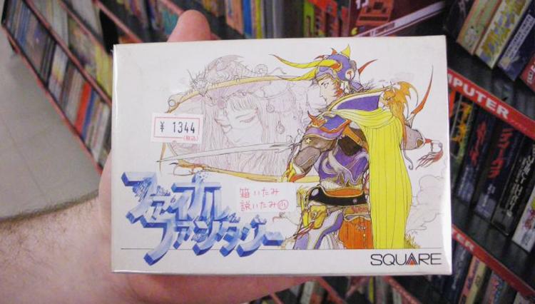 games-japao-4